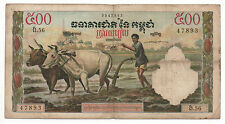 CAMBODIA 500 RIELS 1972 PICK 14 LOOK SCANS