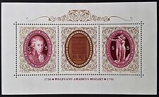 Austria 1991 Sc # 1533 Mozart Mini Sheet 2 Mint MNH Stamps and Label Collection