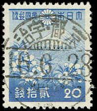 Scott # 269 - 1940 - ' Mt. Fuji '