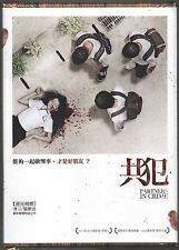 Partners In Crime (Taiwan 2014) DVD & CD SPECIAL EDITION TAIWAN ENGLISH SUBS