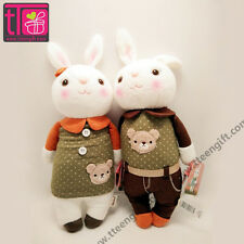Metoo Tiramitu Couple Plush Toy - Bear Design