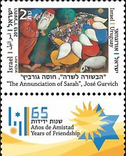 ISRAEL 2013 THE ANNUNCIATION OF SARAH JOSE GURVICH JOINT ISSUE W/URUGUAY STAMP