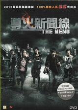 The Menu DVD Kate Yeung Gregory Wong Catherine Chau NEW Eng Sub R3 News