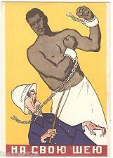 RUSSIA USSR 1961, Propaganda Postcard Artist signed  Kukryniksy RRR #25ad