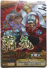One Piece One Py Berry Match W Akainu CP PHC-009-W