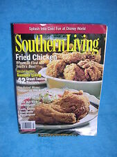 Southern Living July 2004 Where To Find The South's Best Fried Chicken Free Ship