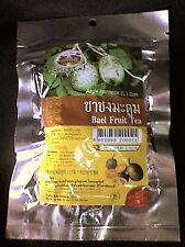 Bael Fruit Herb Tea Relieves Heart Burn Helps Digestion/Constipation حلال ḥalāl