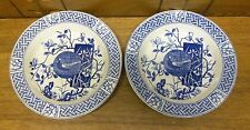 "2 Antique Blue Transfer Rimmed Bowls - 8 3/4"" - Minton - Faisan - 1880"
