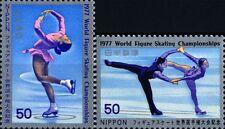 JAPAN - GIAPPONE - 1977 - Campionato mondiale di pattinaggio artistico