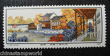 1980 china stamp T56 (4-3),unused
