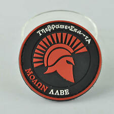 Tactical Roman Gladiator 3D Rubber PVC Velcro Moral Military Patch SWAT Badge