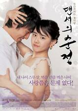 "KOREAN MOVIE""Innocent Steps""ORIGINAL DVD/ENG SUBTITLE/KOREAN FILM"