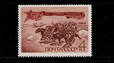 RUSIA/URSS RUSSIA/USSR1969 MNH SC.3623 Mounted Army