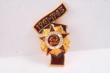 NOS! Soviet Order Great Patriotic War Class 1 Badge Medal WW2 OGPW OPGW1