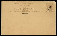 Hong Kong QV1900 MINT stationery postcard 4c on 3c brown Reply blocked H&G15a
