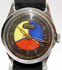"VINTAGE EARLY RUSSIAN MEN'S ""MOSCOW"" WATCH WITH NICE HAND PAINTING DIAL # 71A"