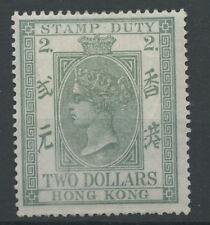 Hong Kong F4 1897 $2 dull bluish green