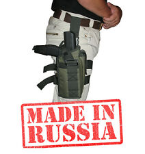 Russian hip holster Tiberius PiranhaTippman molle Ammunition airsoft olive left