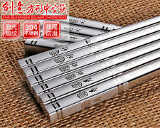NEW 5 Pairs High Quality 304 Stainless Steel Chinese Chopsticks- Silver Non Slip