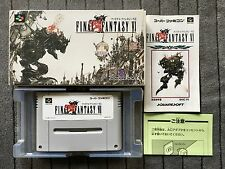 Final Fantasy VI 6 - JAP - SFC - Super Famicom - Nintendo