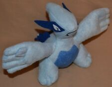 "9.5"" Lugia # 249 Pokemon Plush Dolls Toys Stuffed Animals Legendary Flying Bird"