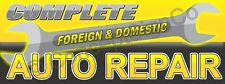 3'x8' COMPLETE AUTO REPAIR BANNER LARGE Sign Foreign Domestic Car Shop YELLOW