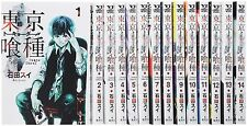 3-7 Days to USA DHL Delivery. Tokyo Ghoul 1-14 Set. Japanese Version Manga Sui
