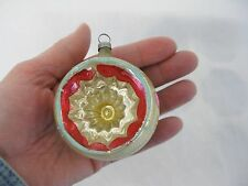 Antique German Feather Tree Mercury Glass Fancy INDENT Christmas Ornament