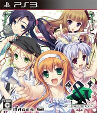 (Used) PS3 & - To Bloom in the Next Empty  [Import Japan]((Free Shipping))