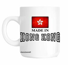 Made Born In Hong Kong Birthday Gift Mug shan550