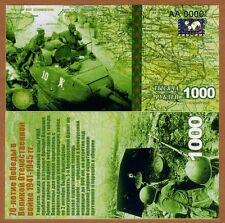 Russia, 1000 rubles 2015, private issue 70 year victory in WWII commemorative