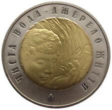 """UKRAINE  5 HRYVNI - """"REINES WASSER"""" - 2007(UNC)"""