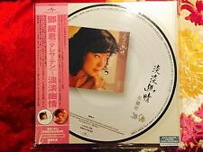 TERESA TENG Deng Li Jun 淡淡幽情 Dan Dan You Qing Colored LP Vinyl Record