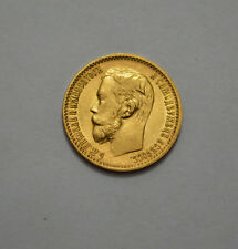 1898 АГ RUSSIA 5 ROUBLE GOLD COIN IMPERIAL RUSSIAN NICHOLAS II,RUBLE