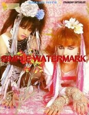 """SH85-13/2p02 11X8"""" COLOUR PIN UP POSTER OF STRAWBERRY SWITCHBLADE"""
