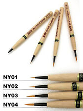 Zoukei-Mura Face Painting Brush NY #01 Brown