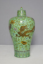 Chinese  Green  Glaze  Porcelain  Mei-Ping  With  Mark     M1437
