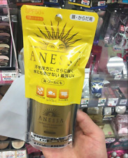 US SHIP Shiseido ANESSA Perfect UV Sunscreen SPF50+ PA++++ 60ml from JAPAN