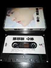 JEFF CHANG 張信哲 - WORRYING 心事 Malaysia  Cassette NEW  (馬來西亞版)