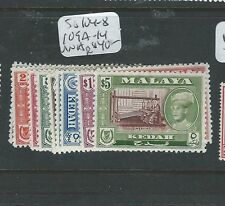 MALAYA KEDAH (PP0710B) SULTAN  SG 104-8, 109A-114   MNH