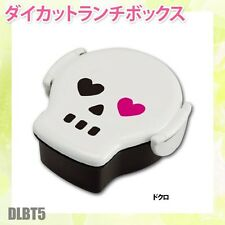 Japanese BENTO LUNCH BOX SKULL shape design 1tier snap lid holloween RARE