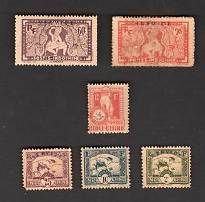 5 France Indochina Indochine Timbre Service Tax Indo-China Indo-Chine 20's-30's