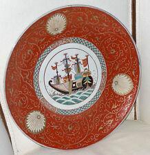 Plat XIXe décor voilier jonque enamels on porcelain&gold Japan Imari Kutani