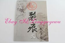 TATTOO FLASH  Sketch Dragon KOI Skull Ghost Flower  Painting Reference Book LH-2