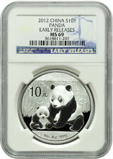 Chinese Panda 2012 1 oz .999 Silver Coin - NGC MS69 Blue Label Early Releases
