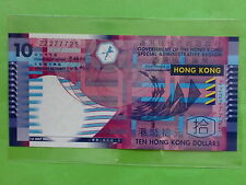 Hong Kong 10 Dollar Paper 2002 (UNC), Replacement ZZ 277725, Nice Number