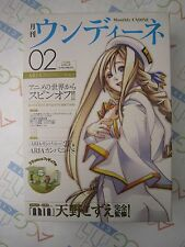 Anime Aria Monthly Undine 02 Special Booklet & Company 2/F Figure Set Mag Garden