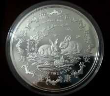 2011 Singapore Mint Lunar Year of the Rabbit 1Kg 999 Fine Silver Medallion