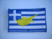 Greek Cyprus Embroidered Flag Military Army Badge Patch with Velcro Original