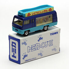 TOMY TOMICA KUJI II tomica NO.62 ISUZU JOURNEY Q MINI BUS BOOKMOBILE